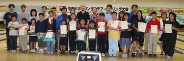 18th_chu_spo_nishio_result