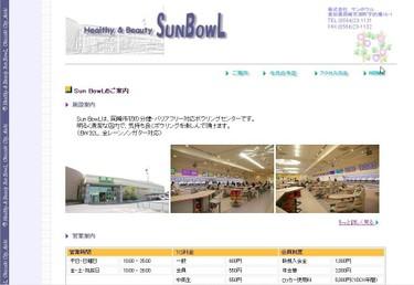 Sunbowl_hp